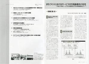 zaidanNews131-2